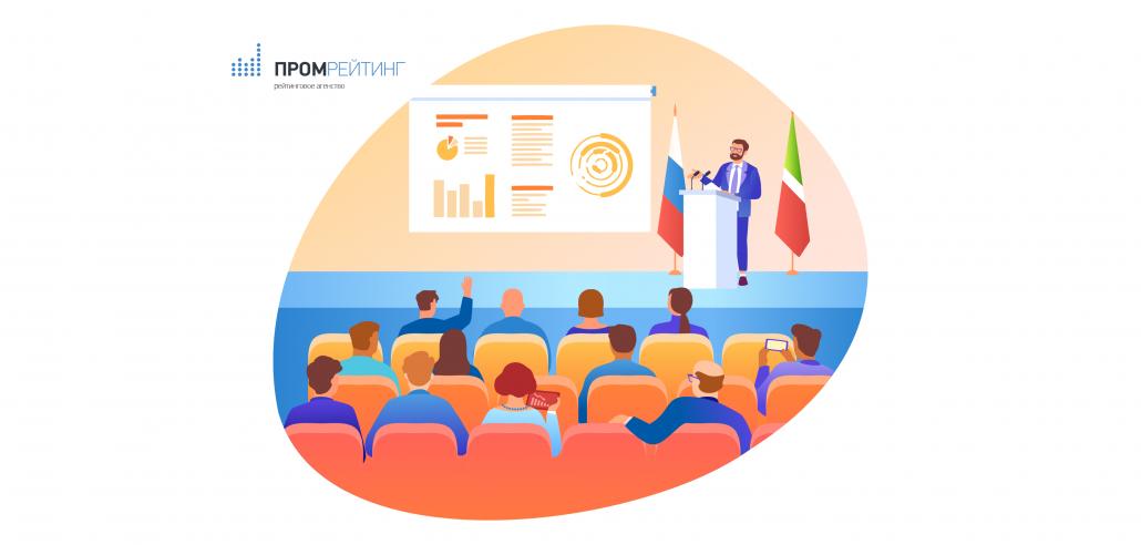 Исследование медиа-эффективности руководителей министерств, ведомств, глав городов и муниципальных районов Республики Татарстан за IV-й квартал 2019 года