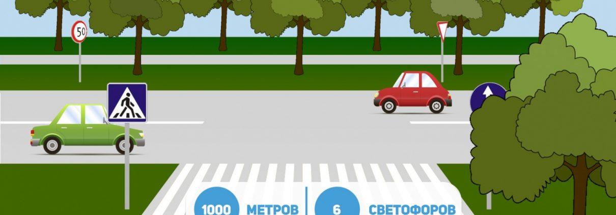 В Казани не читается каждый шестой дорожный знак