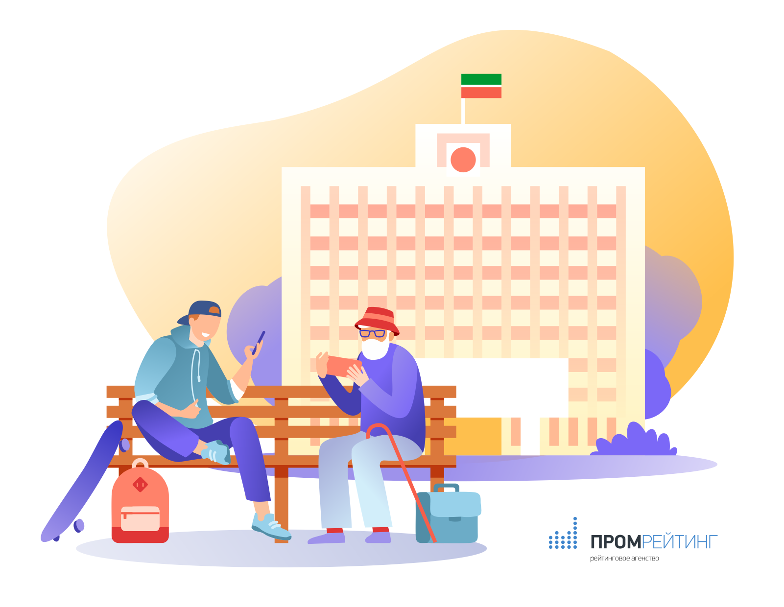 Выборы в Госсовет Республики Татарстана пройдут 8 сентября