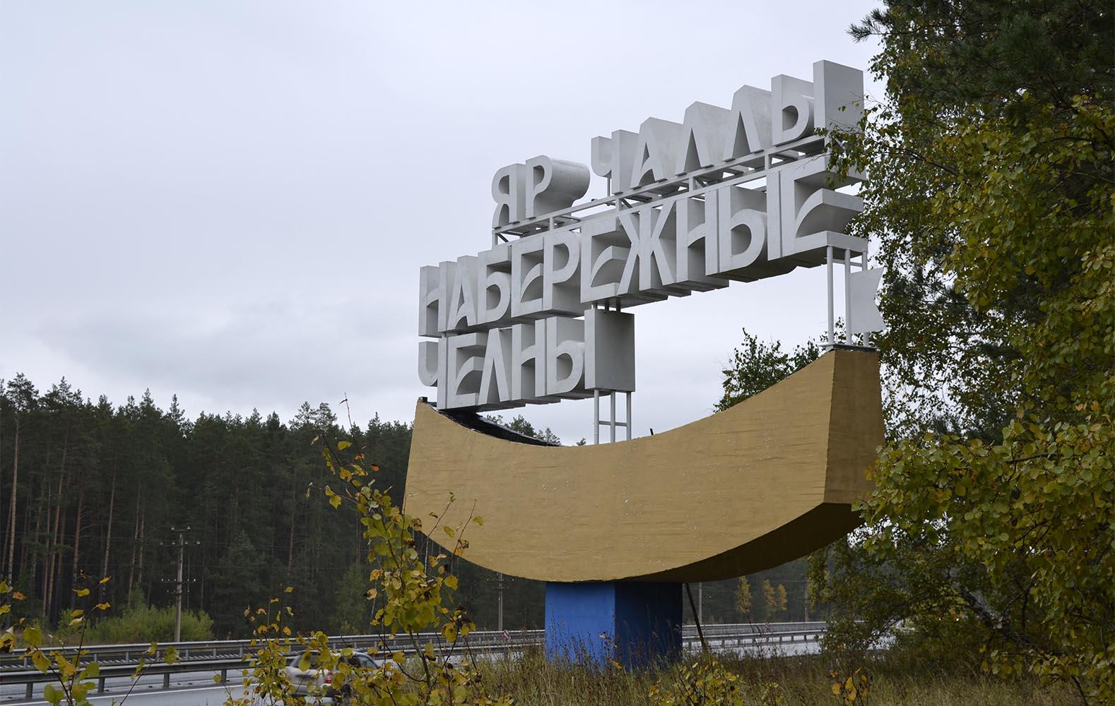Исследование: автомобилизм в Казани и Набережных Челнах – сходство и различия