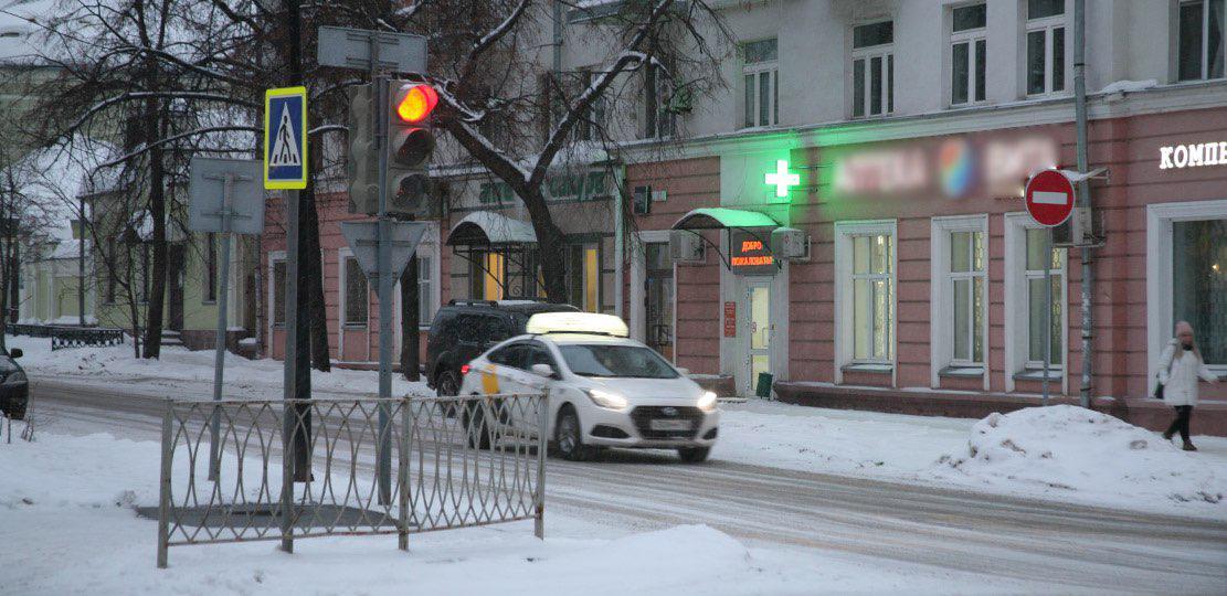 Исследование. Факторы, отвлекающие казанских водителей и их воздействие