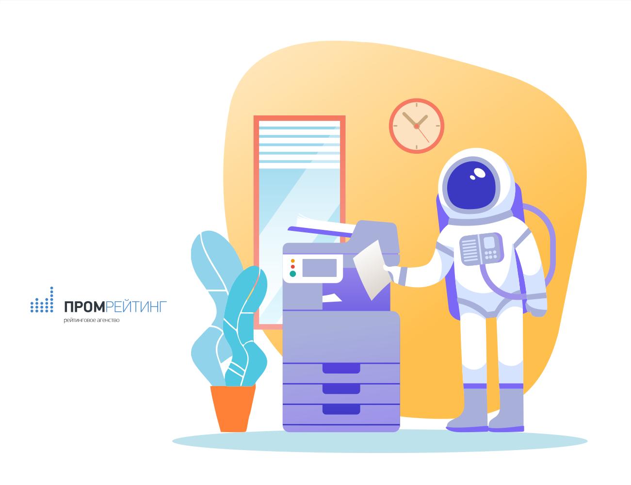 Исследование: только каждый пятый житель Приволжья мечтал стать космонавтом