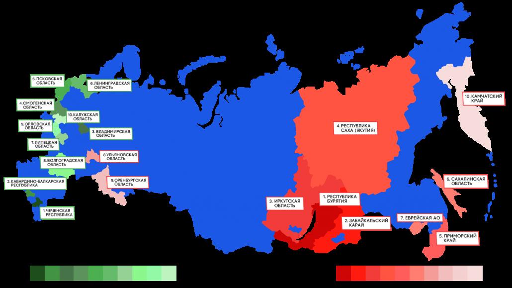 Карта регионов Российской Федерации по интересу жителей к тематике АУЕ в Интернете