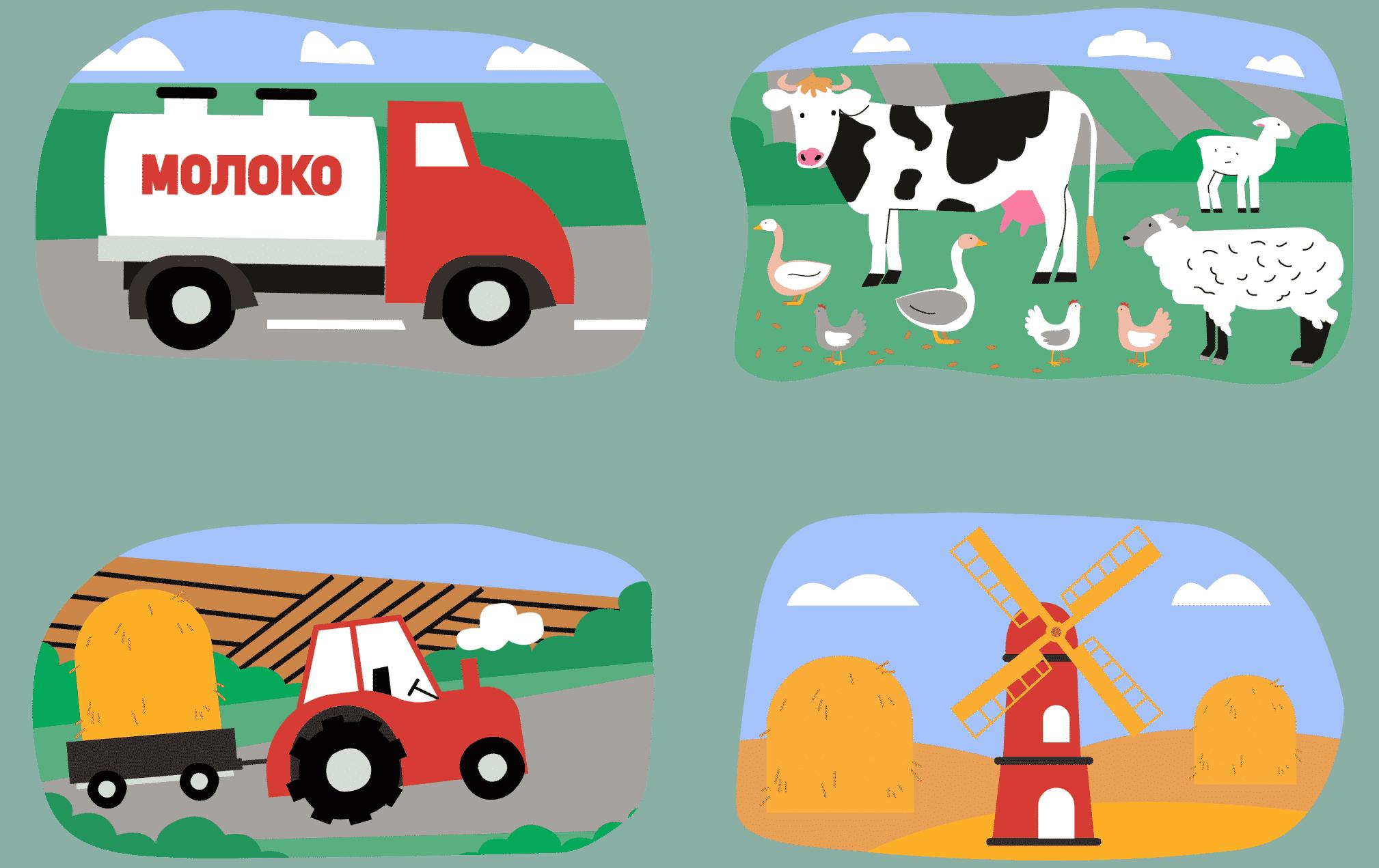 Министерство сельского хозяйства РТ
