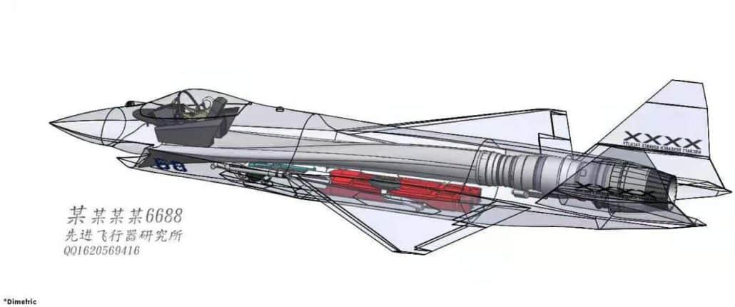 Су-75