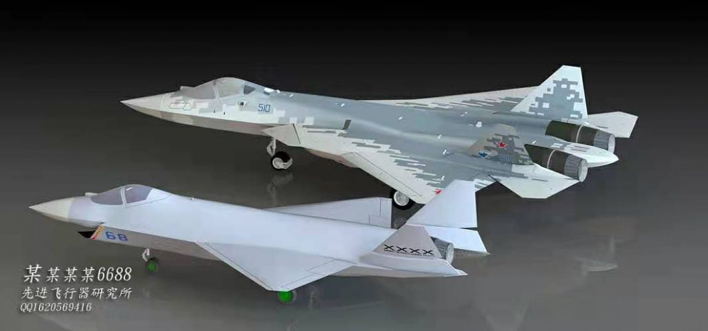 Су-75 и Су-57