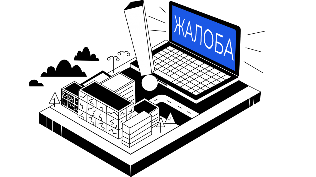 Исследование медиа-эффективности руководителей министерств, ведомств, глав городов и муниципальных районов Республики Татарстан за IV-й квартал 2020 года